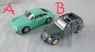 【震撼精品百貨】Faller 模型車~PORSCHE CARRERA/CITROEN 2CV【共2款】