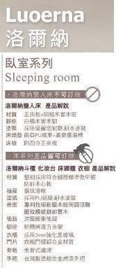 【南洋風休閒傢俱】臥室系列-洛爾納1.9尺床頭櫃 2016新款(CM009-9)