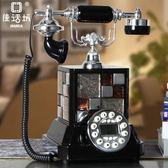 幸福居*實木歐美式電話機仿古酒店家用辦公古典創意商務酒店客廳有線座機