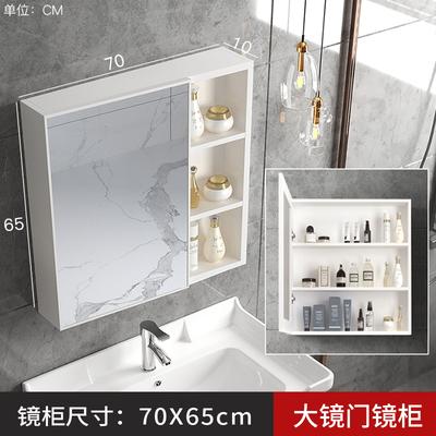 衛生間浴室鏡櫃掛牆式廁所洗手間洗漱台智慧單獨鏡子帶置物架壁櫃 「熱銷免運中」
