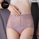 3條裝 內褲女性感透明蕾絲高腰大碼三角褲頭【時尚大衣櫥】