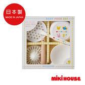 MIKI HOUSE 日本製嬰兒餐具禮盒