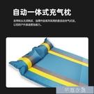 免充氣床墊家用雙人加厚懶人氣墊床墊充氣墊便攜式單人充氣床沖氣 快速出貨