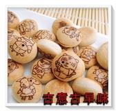 古意古早味 森永友友球(巧克力/1000g) 餅乾 懷舊零食 YOYO球 叭比球 巧克力球 可可餅乾球