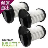 英國 Gtech 小綠 Multi Plus 專用 HEPA 濾網(三入組)【免運直出】