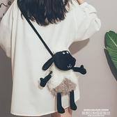 玩偶包可愛小包包新款韓國ins日系軟妹毛毛包少女心學生百搭斜背包 新品