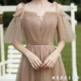 伴娘服新款簡約大氣香檳色仙女森系姐妹團平時可穿小晚禮服女 雙十一全館免運