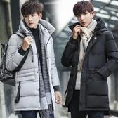 夾克外套-連帽純色舒適保暖中長版夾棉男外套2色73qa8【時尚巴黎】