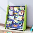 寶寶書架兒童書櫃幼兒園圖書架小孩家用簡易繪本架卡通玩具收納架 【全館免運】