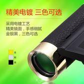 袖珍雙筒望遠鏡高倍高清微光夜視成人兒童望眼鏡 聖誕交換禮物