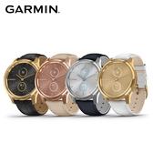 Garmin vivomove Luxe 指針智慧腕錶 (皮革款錶帶) (42mm)