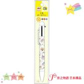 【京之物語】現貨-日本製造正版商品SUN-STAR麵包超人SMILE PLUS系列三色圓珠筆 油性筆0.7mm