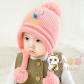 嬰兒帽子秋冬季寶寶毛線帽6-12個月小孩帽1-3歲男女童加絨護耳帽