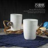 馬克杯戒指杯 精裝情侶杯陶瓷咖啡杯紅茶水杯  直出
