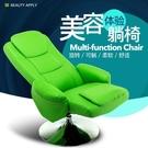 美容可躺體驗椅子折疊懶人沙發椅現代簡約紋...