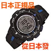 免運費 日本正規貨 CASIO PRO TREK 太陽能多功能男錶 登山錶 限量款  PRG-300-1A2JF
