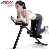 健腹器懶人機腹部運動健身器材家用鍛煉腹肌訓練美腰器美腰機 igo 全館免運