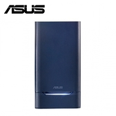 【ASUS 華碩】ZenPower 10000 Quick Charge 3.0 -藍色