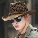 帽子男遮陽草帽戶外夏天防曬帽休閒海邊出游沙灘帽大檐太陽帽禮帽 優樂美