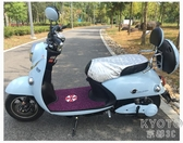 摩托車電動車腳墊踏板絲圈防滑踩墊通用愛瑪電瓶車腳踏墊DIY防水 京都3CYJT
