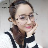 韓國大框眼鏡架男超大眼鏡框女金屬平光鏡復古全框眼睛框『櫻花小屋』