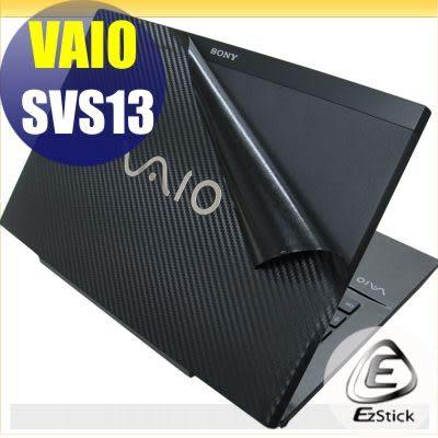 【EZstick】VAIO SVS13 系列專用Carbon黑色立體紋機身貼 (含上蓋及鍵盤週圍、螢幕邊框、底部貼) DIY包膜