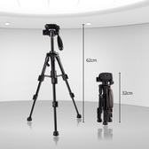 加寶桌面迷你便攜三腳架 主播視頻自拍 手機單反相機攝影錄影支架·享家生活館YTL