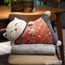 招財貓抱枕被子兩用辦公室汽車護腰靠墊椅子靠枕腰枕午睡神器座椅【尾牙精選】