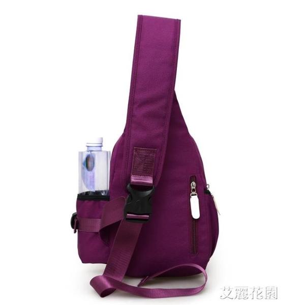 新款胸包布背包戶外運動斜跨騎行包胸前旅游男女包韓版女單肩挎包『艾麗花園』
