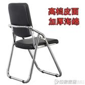 美司 高靠背折疊椅子休閒可折疊電腦椅餐椅辦公椅會議椅培訓座椅  印象家品