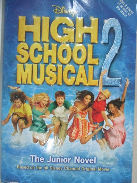 【書寶二手書T7/原文小說_IMN】High School Musical 2: The Junior Novel_Grace, N. B. (ADP)