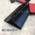三星J6 SM-J600G SM-J600F SM-J600FN《台灣製 城市星空磨砂書本皮套》支架側掀翻蓋手機套保護殼