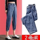 2條裝~高腰牛仔褲女直筒寬鬆秋季薄款秋裝2020新款鬆緊腰顯瘦蘿卜老爹褲