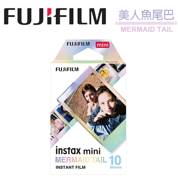 FUJIFILM Instax Mini 拍立得底片 美人魚尾巴 mermaid tail 底片