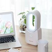 USB充電便攜式靜音辦公桌面宿舍家用循環臺式無葉小型電風扇 巴黎時尚