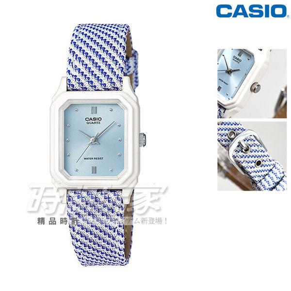 CASIO卡西歐 皮革混搭風情腕錶 女錶 指針錶 條紋藍 推薦 LQ-142LB-2A2 LQ-142LB-2A2DF