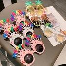 寶寶太陽鏡兒童生日派對眼鏡潮女童男童搞怪時尚墨鏡網紅拍照道具 夢幻小鎮