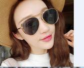 太陽眼鏡女士優雅墨鏡韓版個性潮復古圓臉男金屬圓形眼鏡 伊蒂斯 全館免運