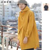 OVERSIZE 寬版魚尾外套 大衣免運費 日本品牌【coen】