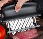鬆肉機 不銹鋼鬆肉針扣肉插肉扎肉器扎孔腌肉入味斷筋扎眼扎針神器【快速出貨八折搶購】