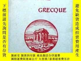 二手書博民逛書店《GRAMMAIRE罕見GRECQUE》(古代希臘語文法)par Ch. GEORGIN, 1958年巴黎Hati