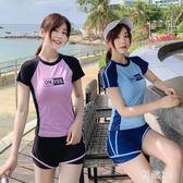 大碼泳衣女2019新款分體保守顯瘦遮肚平角運動款學生泳裝溫泉JA7372『科炫3C』