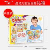 兒童蘑菇釘插板玩具寶寶大號益智力拼圖1-2-3周歲4歲6男孩7女孩台秋節88折