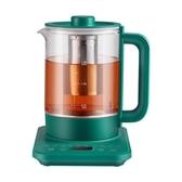 養生壺家用多功能煮茶器養身壺煎藥壺養生茶壺分體電熱茶壺禮品