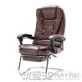 老闆椅 電腦椅家用 辦公椅老板椅會議辦公按摩午休特價凳子 美容可躺椅子 JD 玩趣3C