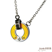 J'code真愛密碼-永恆承諾 純金+白鋼男項鍊