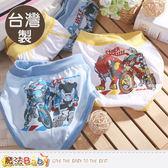 男童內褲(四件一組) 台灣製旋風騎士正版三角內褲 魔法Baby