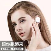 耳掛式耳機頭戴帶麥跑步vivo蘋果oppo重低音掛耳式運動男女生通用  秘密盒子