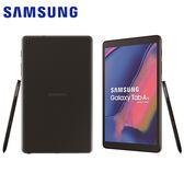 Samsung三星 Galaxy Tab A Wi-Fi 8吋平板電腦-黑(含S-Pen)【愛買】