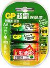 GP 智醒充電池3號4入...